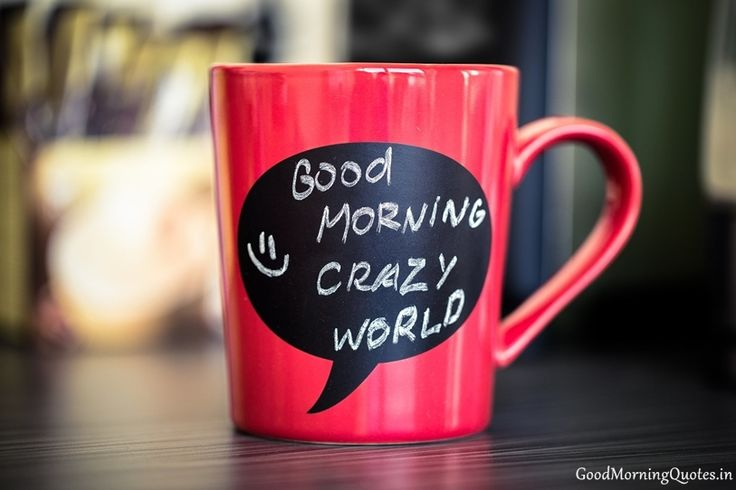 Charming Free Download Beautiful HD Good Morning Images With Coffee Cup For Wishes,  Best Good Morning Coffee Mug Images U0026 Wallpaper, Gud Mrng Images Of Tea U2026