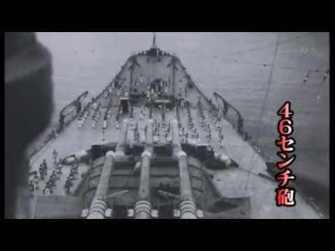 戦艦武蔵の最期