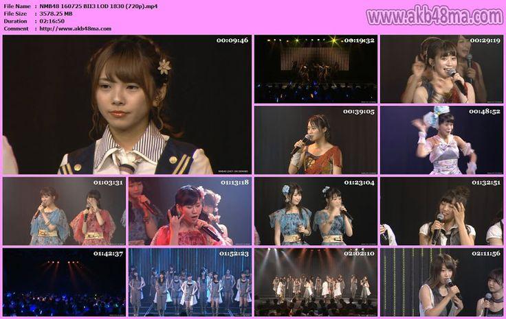 公演配信160725 NMB48 チームBII逆上がり公演   ALFAFILENMB48a16072501.Live.part1.rarNMB48a16072501.Live.part2.rarNMB48a16072501.Live.part3.rarNMB48a16072501.Live.part4.rar ALFAFILE Note : AKB48MA.com Please Update Bookmark our Pemanent Site of AKB劇場 ! Thanks. HOW TO APPRECIATE ? ほんの少し笑顔 ! If You Like Then Share Us on Facebook Google Plus Twitter ! Recomended for High Speed Download Buy a Premium Through Our Links ! Keep Visiting Sharing all JAPANESE MEDIA ! Again Thanks For Visiting . Have a Nice DAY ! i…
