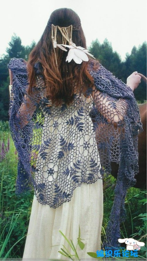Lace shawl blue - free pattern! So pretty. Not for cold weather!