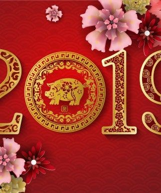 Chinese Year Of The Pig 2019 Sacred Spaces Glory Of Nature In