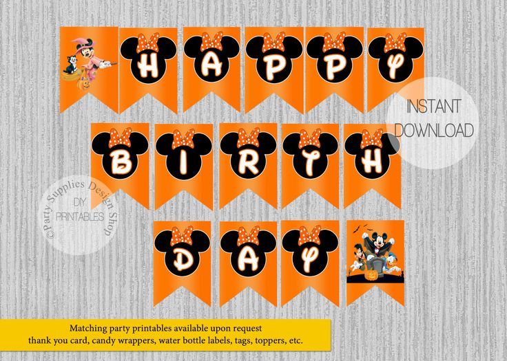 Disney Minnie Mouse Happy Birthday Banner, INSTANT DOWNLOAD,  Minnie Halloween Party Decorations, DIY Party Printables Minnie Party Supplies by PartysuppliesDesign on Etsy https://www.etsy.com/listing/460586414/disney-minnie-mouse-happy-birthday