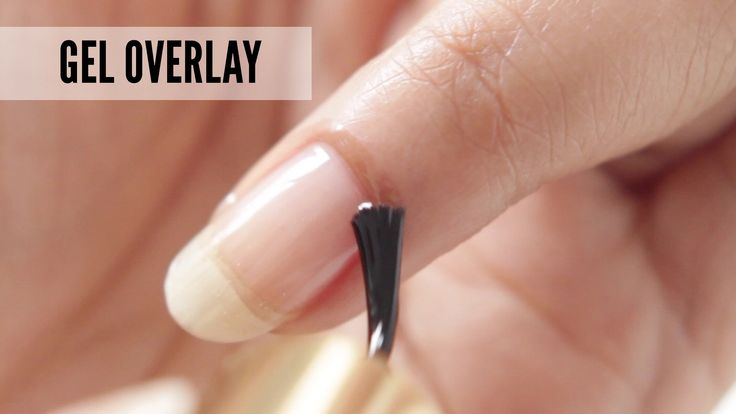 Easy GEL OVERLAY | abetweene