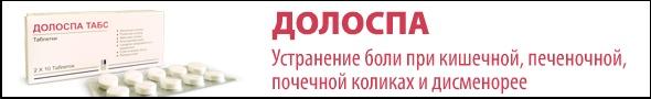 dom.sibmama.ru: /Кулинарная книга. Рецепты/Рецепты для хлебопечки, мультиварки, аэрогриля и других приборов/Рецепты хлеба из хлебопечки