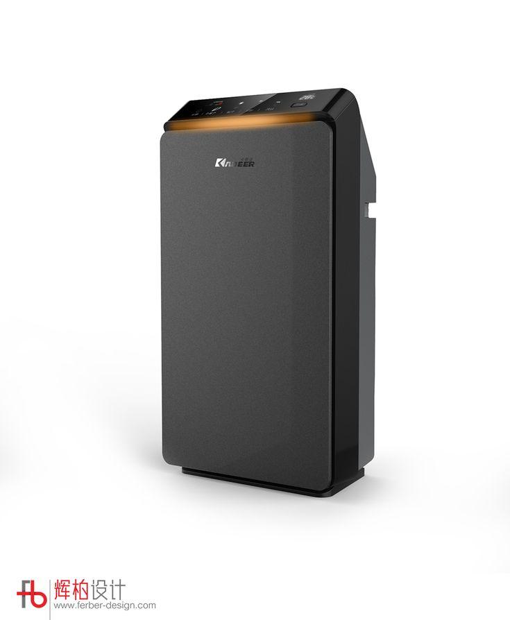 Design of air purifier