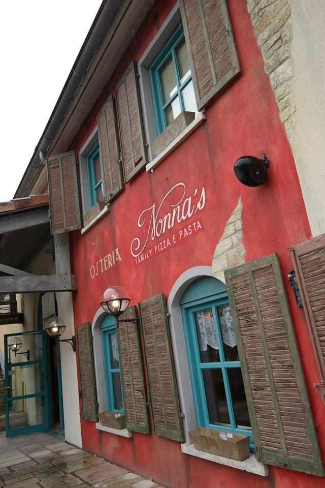 Nieuw Restaurant op De Eemhof: Nonna's Pizza E Pasta!