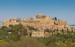 Visione completa dell'Acropoli di Atene