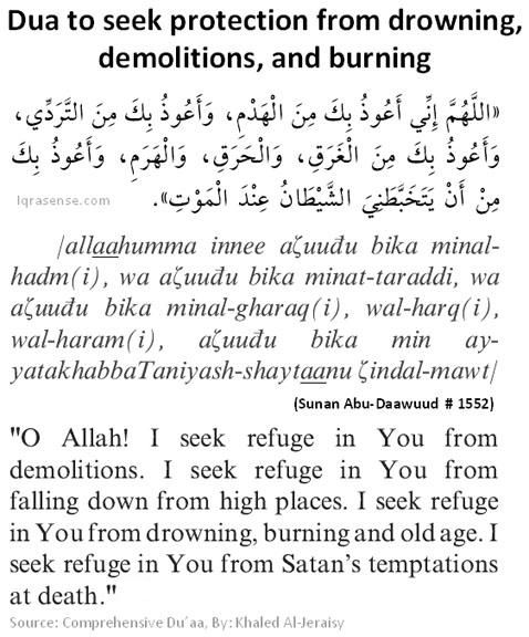 islam on Dua to seek protection from drowning