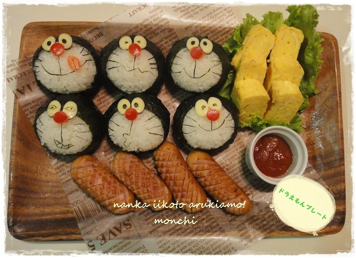 Japanese Dora Cake Recipe: 100 Best Images About Doraemon! On Pinterest