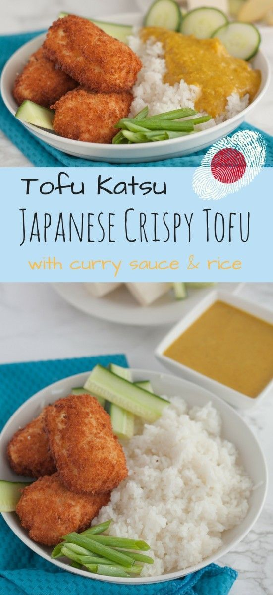 Tofu Katsu Curry | Crispy, Panko-Breaded Tofu with mild Curry Sauce This easy Tofu Katsu Curry is my vegetarian version of the classic Japanese Classic Tonkatsu, usually made with chicken or pork. Served with steaming rice and a mildly spiced, creamy curry sauce, this dish makes a fantastic comfort food recipe for all seasons.| #japanesefood #vegetarianrecipes #tofu #panko #comfortfood #cinnamonandcoriander #meatless #rice #curry #japanese #crispy