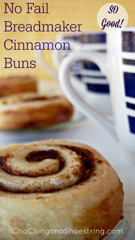 These cinnamon buns are the best I've ever eaten and incredibly easy to make.  If you have a breadmaker, you MUST try them!