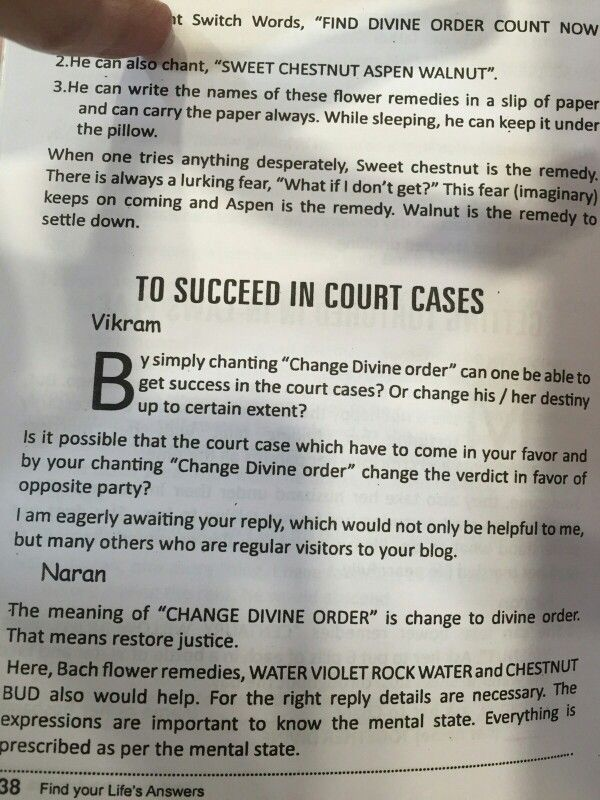 To win court cases