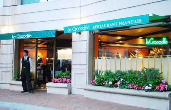 Le Crocodile - Vancouver - Best French Cuisine in Vancouver.