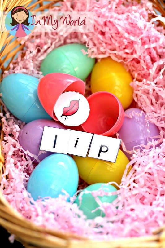 119 best easter literacy fun images on pinterest early reading cvc easter eggs word work center negle Images