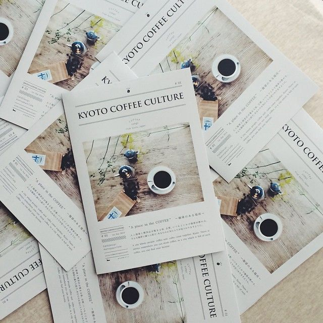 Kyoto Coffee Culture publication #print #design