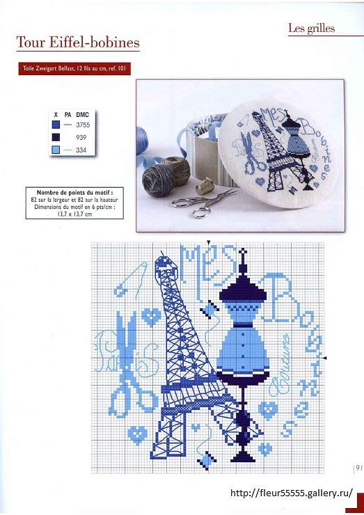 Gallery.ru / Фото #87 - для дома 4 - Fleur55555 Brode  Cartonne/Cartonnage  point de croix(Вышивка и картонаж)