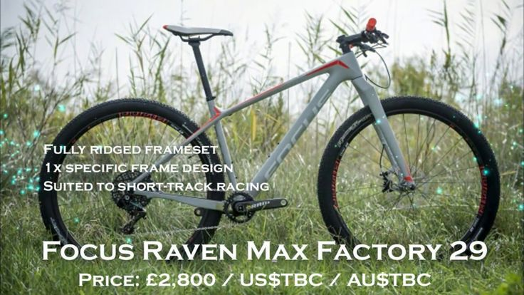 Best cross country mountain bikes | best mountain bikes | top mountain b...