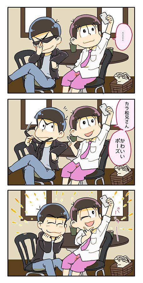 Osomatsu-san- Karamatsu and Todomatsu #Anime「♡」