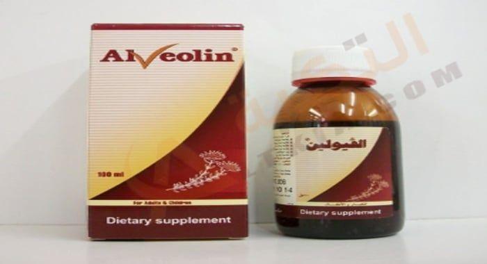 دواء الفيولين ب Alveolin P شراب سريع المفعول يعمل على إذابة البلغم والتهاب الحلق الناتج من نزلات البرد وغيرها الكثير من ا Wine Bottle Rose Wine Bottle Bottle