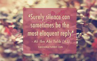 Islamic Quotes , wisdom