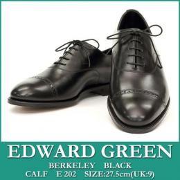 エドワードグリーン バークレー ブラック E202 UK9(27.5cm)
