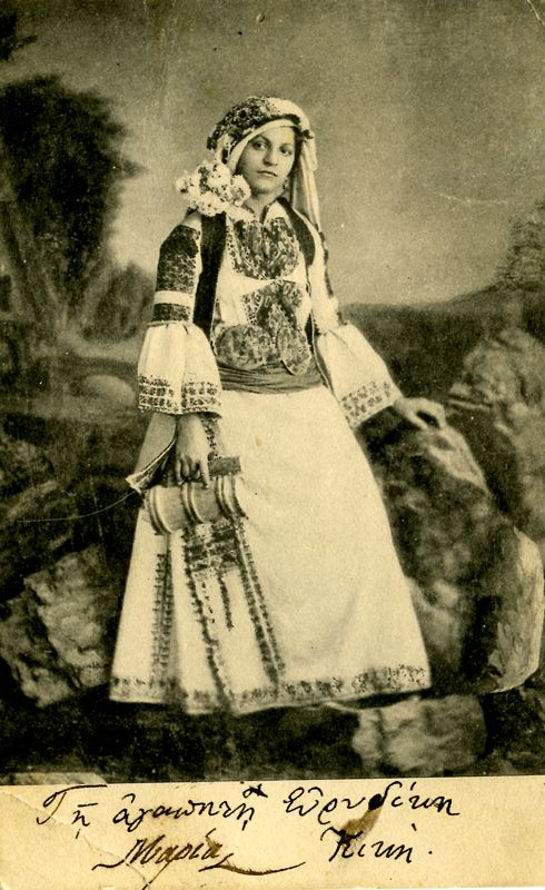 Postcard of a woman wearing a costume of Stymphalia, Corinthia, Peloponnese Greece. Early 20th century © Peloponnesian Folklore Foundation, ...