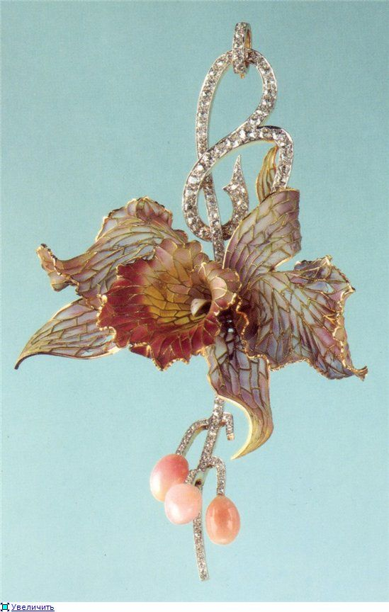 Antique Art Nouveau Jewelry by Tiffany.