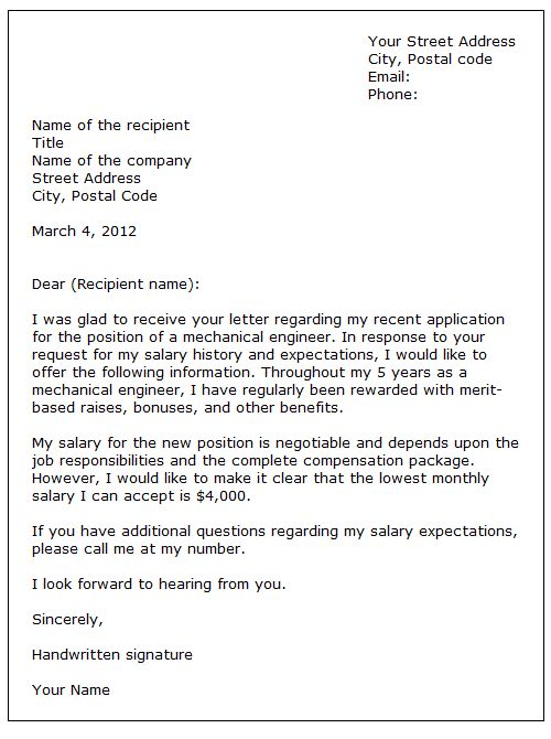 salary requirments letter
