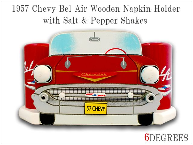 1957 Chevy Bel Air Wooden Napkin Holder with Salt & Pepper Shakers / シェビーベルエアナプキンホルダーwithソルト&ペッパーシェイカー / シボレー/キッチン/雑貨/アメリカン/アメ車/HOT ROD【楽天市場】