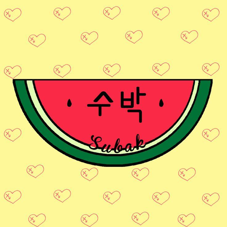 Love Watermelon! by @7mings