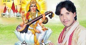 Jay maa sharde manoj kumar mastana 2018 bhojpuri bhakti album mp3 song http://ift.tt/2lOpKBj  Jay maa sharde manoj kumar mastana bhojpuri bhakti song 2018  Ailu mor nagariya ho 2018 sarswati puja mp3 song download