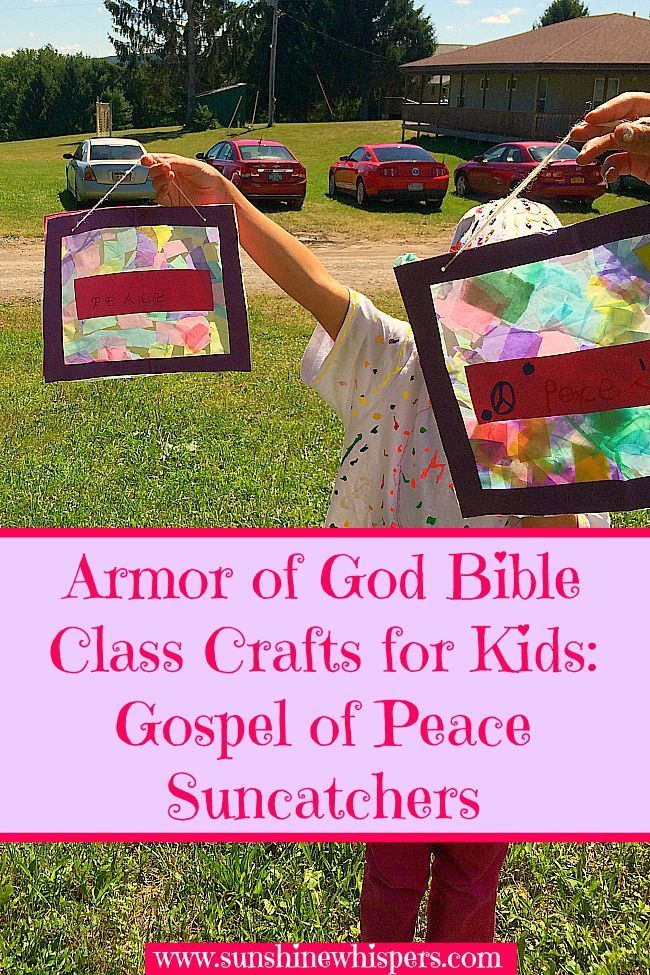 53 best bible lesson armor of god images on pinterest for Peace crafts for sunday school