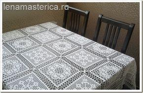 copri tavolo con piastrelle filet - schema