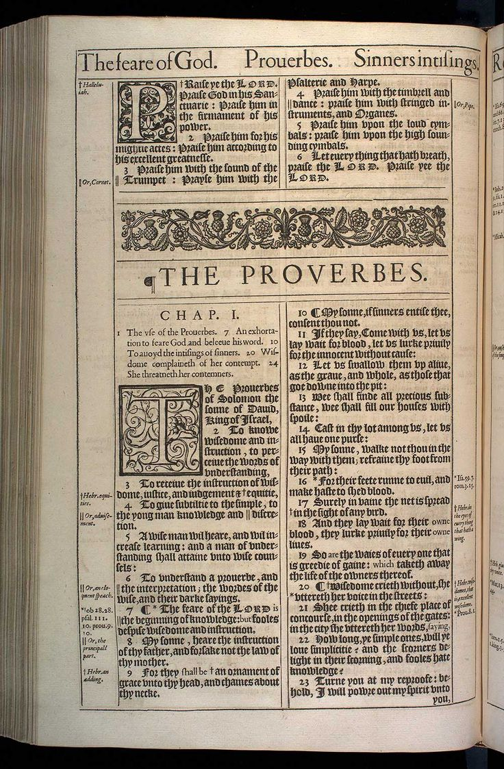 Proverbs Chapter 1 Original 1611 Bible Scan, courtesy of Rare Book and Manuscript Library, University of Pennsylvania