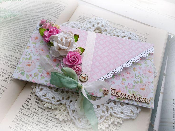 """Купить Конверт для денег """"Нежность розового"""" - бледно-розовый, Конверт для денег, конверт ручной работы"""