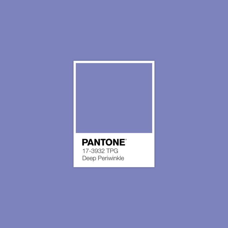 Deep Periwinkle Pantone Color of the Day: April 30, 2017
