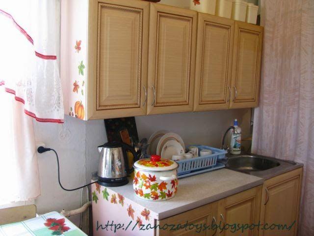 alteration of cuisine DIY (переделка кухни, мастер класс)