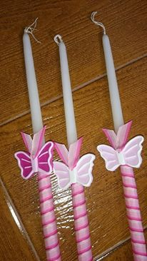 Small candles for christening decorated with ribbon and butterflies of polymer clay (JoscreationsGR) - κεράκια κολυμπήθρας στολισμένα με κορδέλα και πεταλούδες από πολυμερικό πηλό (JoscreationsGR) #candle #christeningcandle #handmadedecor #almanogr #κεράκια