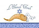 Rosh Hashanah Cards - Jewish New Year Cards Rosh Hashanah Cards - Jewish New Year Cards That Benefit Charity
