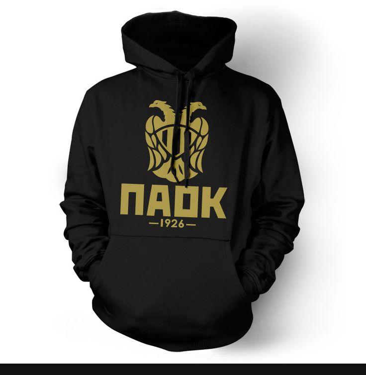 PAOK FC Greece Athens Hoody Sweatshirt