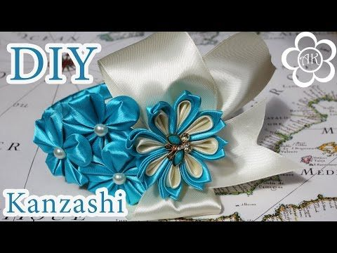 Ободок с колокольчиками Канзаши. МАСТЕР КЛАСС / Headband Flower of ribbon / Djuce Julia - YouTube