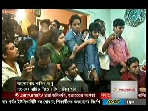 TV BD News Bangla Newspaper Live 11 April 2017 Bangladesh Live TV News T...