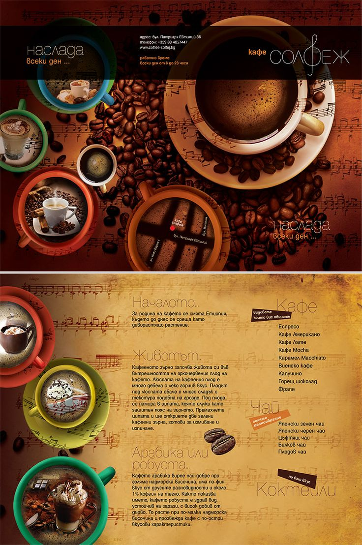 2-leaflet-design-coffee