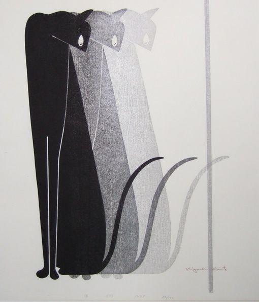 Kiyoshi SAITO, Japan 斎藤清 woodblock print