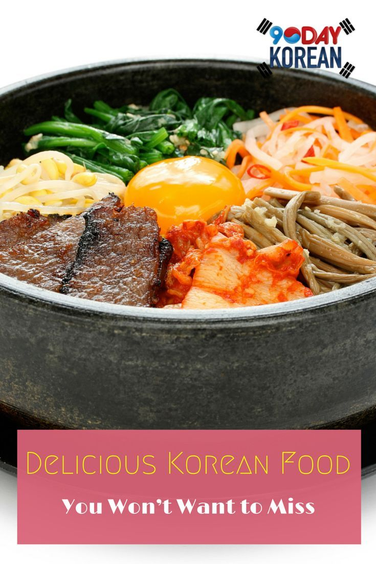 Delicious Korean Food You Won't Want to Miss.  Here's a list of some of the tastiest #koreanfood out there. Our vote is for !