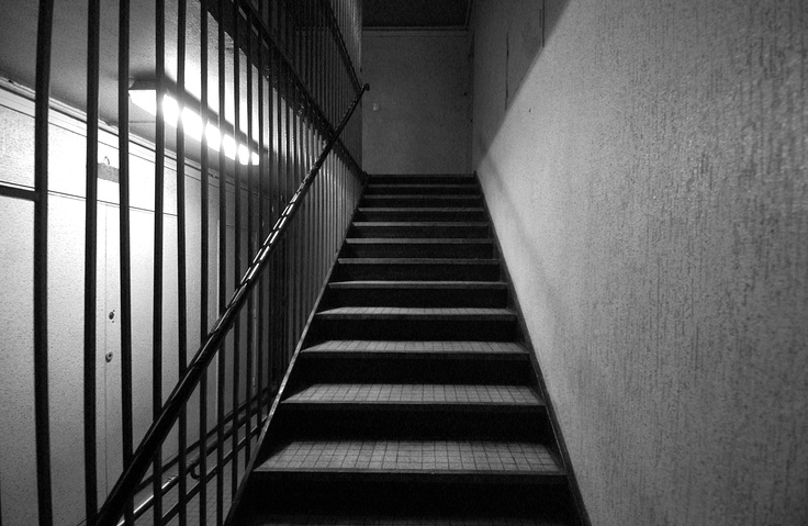 Stairs, North Paris Cite.