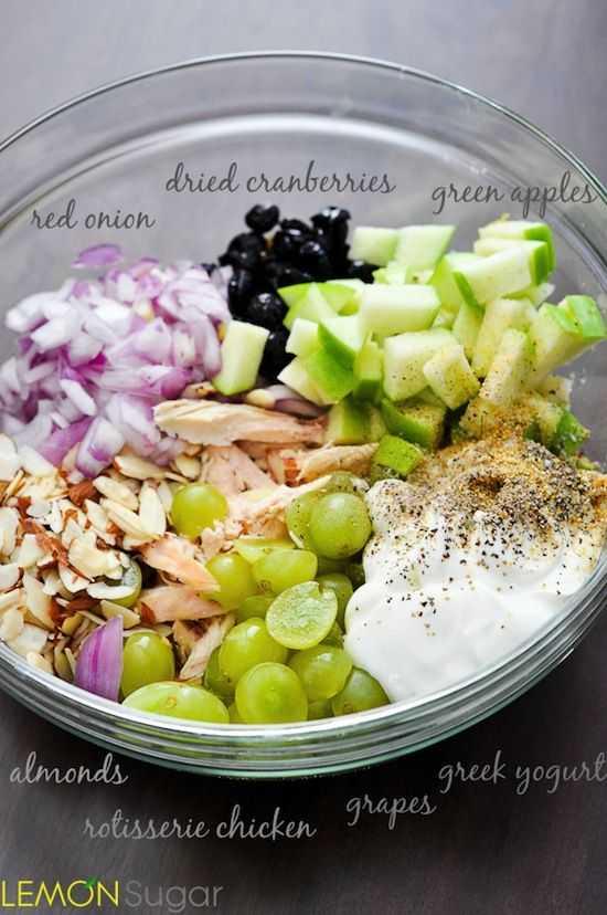 Healthy Chicken Salad Recipe: Red onion - dried cranberries - green apples - rotisserie chicken - grapes - Greek yogurt - almonds  #EatClean