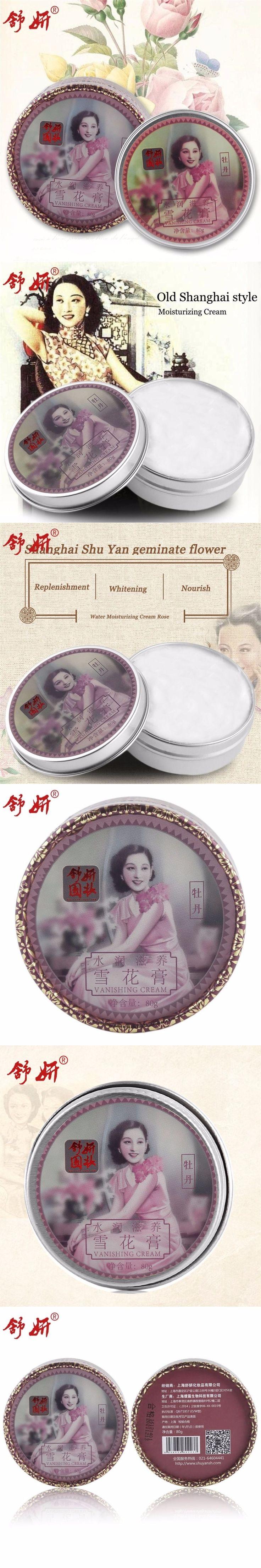 ShuYan Brand Face cream skin care ssential oil whitening cream skin whitening moisturizing face cream cosmetic snow white #facecreamsmoisturizing