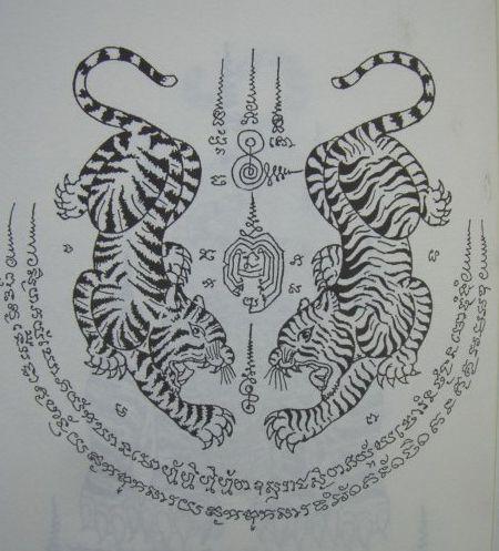 Cambodian tigers yantra tattoo