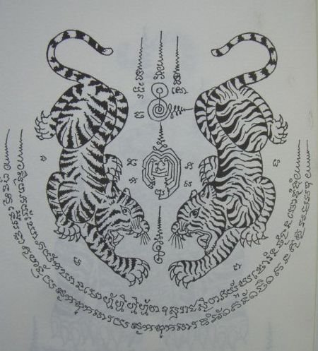 Cambodian tigers yantra tattoo